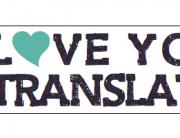Ama a tu traductor