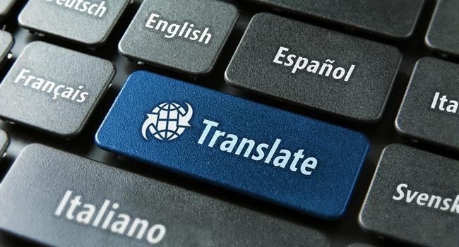 traduccion-automatica