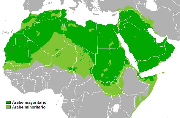 El árabe es el quinto idioma más hablado del mundo.